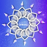 Decorative Paper Diwali Diya - Oil Lamp Design. Royalty Free Stock Images