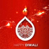 Decorative Paper Diwali Diya Royalty Free Stock Image