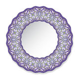 Decorative plate with circular pattern Royalty Free Stock Image