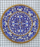 Decorative plate Stock Image