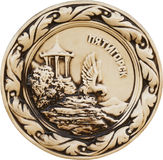Decorative plate Pyatigorsk Stock Image