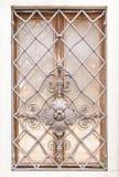 Decorative railing Stock Image