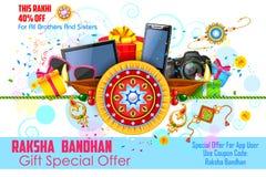 Decorative rakhi for Raksha Bandhan sale promotion banner Stock Photo