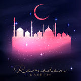 Decorative Ramadan background Royalty Free Stock Image