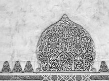 Decorative reliefs. Muslim art. Alhambra Stock Photos