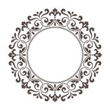 Decorative round frame for design template. vector illustration