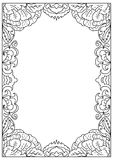 Decorative  square a4 format coloring page frame isolated on white Royalty Free Stock Photos