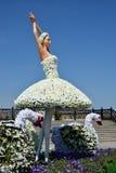 A decorative statue of a ballet dancer Stock Image