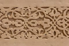Decorative stone carving Royalty Free Stock Photo
