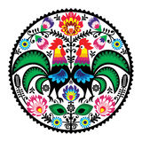 Polish floral embroidery with roosters - traditional folk pattern Stock Images