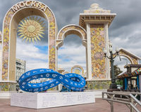 Decorative Tverskaya Street in central Moscow. During the festival Back to School, Russia royalty free stock images