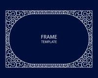 Decorative vector monogram Stock Photos