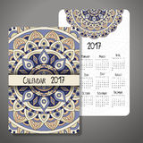 Decorative vintage calendar 2017. Oriental pattern. Vector mandala design can be used for poster, banner, card Royalty Free Stock Image