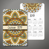 Decorative vintage calendar 2017. Oriental pattern. Vector mandala design can be used for poster, banner, card.  Royalty Free Stock Image
