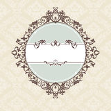 Decorative vintage frame Royalty Free Stock Photo