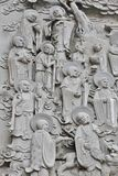 Wall carvings Royalty Free Stock Photo