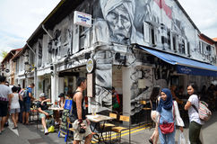 Decorative wall painting at Haji lane, Singapore Stock Photo