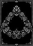 Decorative white frame ornament Royalty Free Stock Images