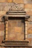Decorative window at Qutub Minar, Delhi, India Stock Photo