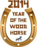 Decorative writing 2014. Horseshoe, horse silhouette and decorative writing 2014 Stock Photo