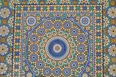 Decorazione araba del mosaico illustrazione vettoriale