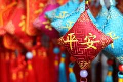 Decorazione cinese Fotografie Stock Libere da Diritti