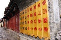 Decorazione cinese di architettura, città della Cina - Lijiang Fotografia Stock