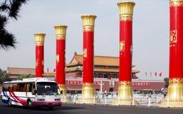 Decorazione cinese di giorno nazionale Fotografia Stock