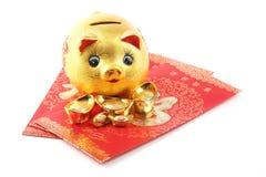 Decorazione cinese di nuovo anno Immagini Stock