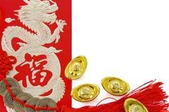 Decorazione cinese di nuovo anno Fotografie Stock