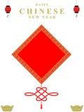 Decorazione cinese felice del fondo del quadrato del nuovo anno Fotografie Stock Libere da Diritti