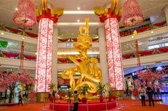 Decorazione cinese nel Times Square di Berjaya, Kuala Lumpur del nuovo anno Immagini Stock Libere da Diritti