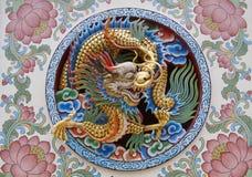 Decorazione del drago del tempio Immagini Stock Libere da Diritti