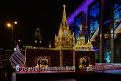 Decorazione del nuovo anno 2018 e di Christmass nelle vie di Mosca Fotografia Stock Libera da Diritti