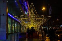 Decorazione del nuovo anno 2018 e di Christmass nelle vie di Mosca Fotografie Stock