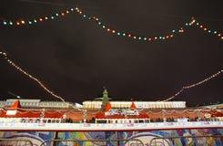 Decorazione del nuovo anno sul quadrato rosso, Mosca, di notte Fotografie Stock