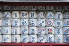 Decorazione della lanterna giapponese Fotografie Stock Libere da Diritti