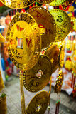 Decorazione della moneta di oro di Vietnamewse Immagine Stock