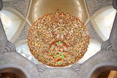 Decorazione dello sceicco Zayed Mosque. L'Abu Dhabi Fotografia Stock Libera da Diritti
