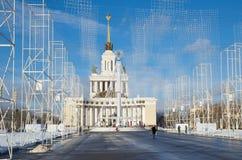 Decorazione di Natale il vicolo centrale di VDNKH, Mosca, Russia Fotografia Stock Libera da Diritti