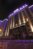 Decorazione di notte Mosca della via del nuovo anno Fotografia Stock