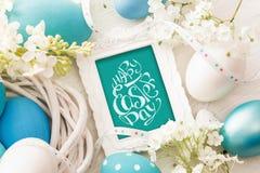 Decorazione di Pasqua con la struttura Fotografia Stock Libera da Diritti