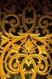 Decorazione dorata Immagini Stock