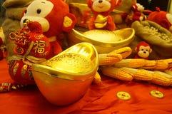 Decorazione festiva tradizionale cinese di festival di molla Fotografia Stock