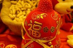 Decorazione festiva tradizionale cinese di festival di molla Immagine Stock Libera da Diritti