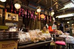 Decorazione interna d'annata del negozio di alimento di stile Fotografia Stock