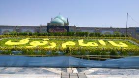 Decorazione islamica delle piante immagine stock libera da diritti