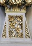 Decorazione sull'altare dell'incrocio santo nella cattedrale di Zagabria Fotografia Stock