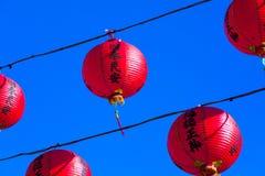 Decorazione tradizionale del tempio cinese, lanterna orientale rossa Immagini Stock