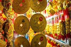 Decorazione vietnamita della moneta di oro Fotografie Stock Libere da Diritti